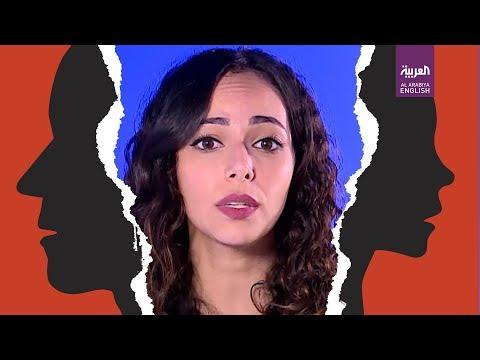 How Tunisian women inspired monogamy in Islam centuries ago