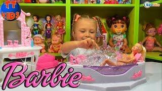 ✔ Кукла Барби. Ярослава распаковывает Ванную Комнату для своей подружки. Видео для девочек ✔