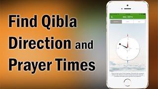 क़िबला दिशा ऑनलाइन और प्रार्थना समय कैसे खोजें - श्लोक १ [वर्स ३ उपलब्ध] screenshot 1