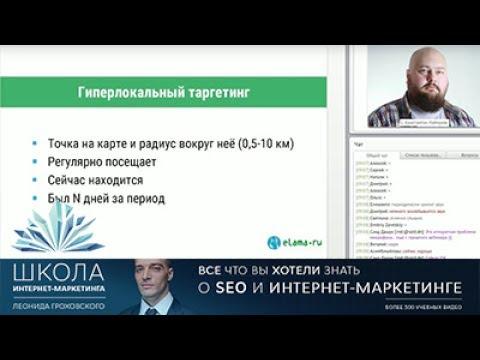 Новинки Яндекс Директ 2017: какую стратегию выбрать в Яндекс Директ 2017