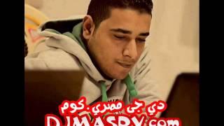 لوب مزيكا مهرجان الواد شلاطة   توزيع عمرو حاحا   اورج الهامي الامير   2013