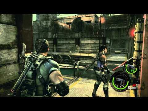 Смотреть прохождение игры [Coop] Resident Evil 5 - Серия 9: Вот она, рыба моей мечты...