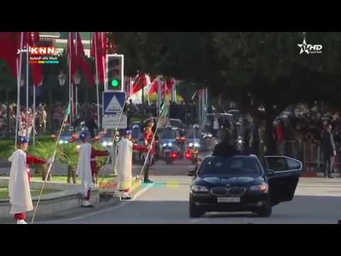 The arrival of King Mohammed VI to the headquarters of Parliament