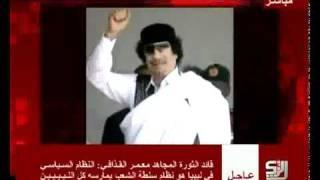 كلمة المجاهد معمر القذافي اليوم 20/09/2011