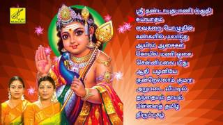 Siragiri Velava - JukeBox || Gayathri Girish, Nithyasree || Murugan Songs In Tamil || Vijay Musicals