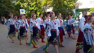 Парад на фолклорни групи