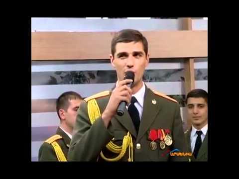 Artur Karapetyan - Qez Parq, Zinvor