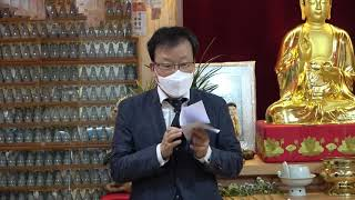 [운판] 문수 스님 열반 10주기 추모법회, 지식정보플…