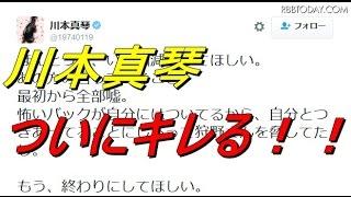 チャンネル登録お願いします!→http://qq3q.biz/sJ5G シンガーソングラ...