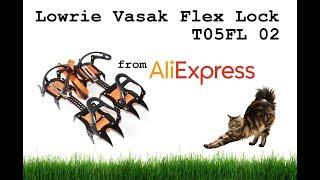 Кошки для классического альпинизма Lowrie Vasak Flex Lock T05FL 02 c AliExpress