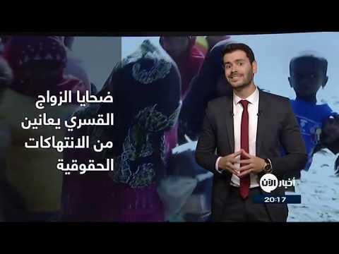 إجلاء أسر من مخيمات النازحين في نينوى جراء السيول | ستديو الآن  - 23:54-2018 / 12 / 8