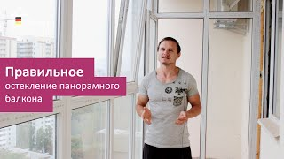 Остекление балкона в Киеве. Усилители REHAU(, 2015-10-05T15:17:54.000Z)