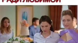 """Сериал """"ЗАПАХ КЛУБНИКИ""""- отрывок"""