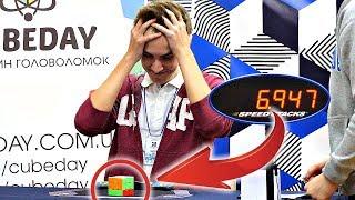ЭПИЧНЫЙ ФЕЙЛ НА СОРЕВНОВАНИЯХ ПО СПИДКУБИНГУ | ФИНАЛ DNIPRO NEVER FAILS 2018