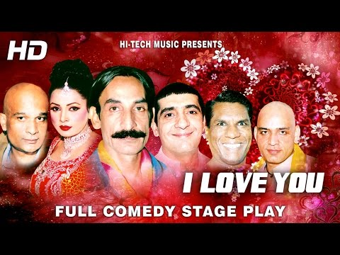 I LOVE YOU (FULL DRAMA) - IFTIKHAR TAKHUR & ZAFRI KHAN - BEST PAKISTANI COMEDY STAGE DRAMA