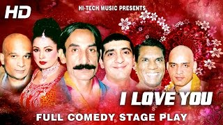 I LOVE YOU (FULL DRAMA) - BEST PAKISTANI COMEDY STAGE DRAMA