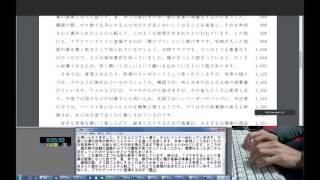 パソコンスピード認定試験「初段」(和文10分1500文字以上のスピード目安 )