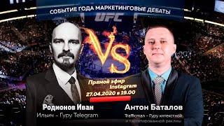 Продвижение телеграм telegram канала и сравнение с Яндекс Директ