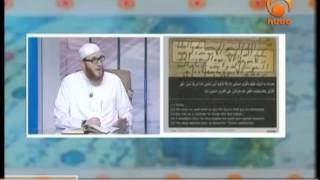 Sh. Salah on the discovery of the oldest Quran manuscript in Birmingham, UK #HUDATV