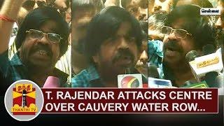 Latchiya DMK Chief T. Rajendar attacks centre over Cauvery Water Dispute | Thanthi TV