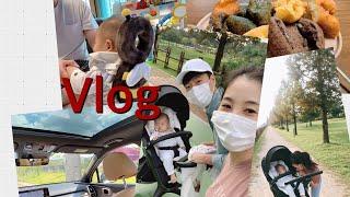 일상Vlog 4개월 140일 아기 옹알이/산책만 하는 …