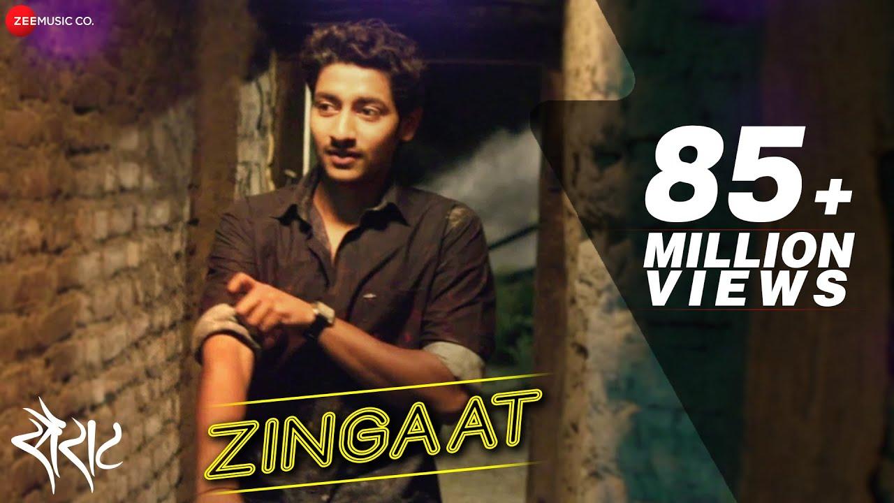 Download Zingaat - Sairat | Official Full Video with English subtitles | Nagraj Manjule | Ajay Atul