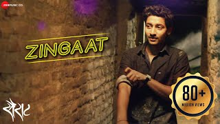 Zingaat Sairat  Official Full Video With English Subtitles  Nagraj Manjule  Ajay Atul