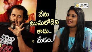 Vikram Making Fun with Anchor || Mr KK Movie Team Interview - Filmyfocus.com