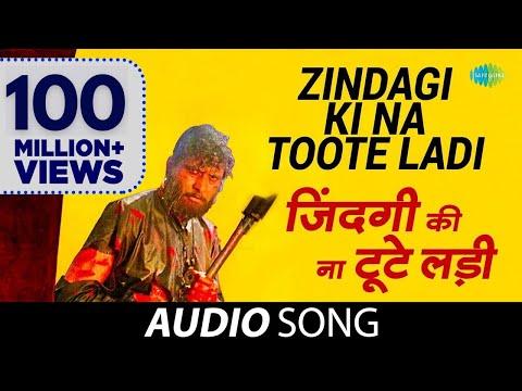 Zindagi Ki Na Toote Ladi – Full song | Nitin Mukesh , Lata Mangeshkar | Kranti [1981]