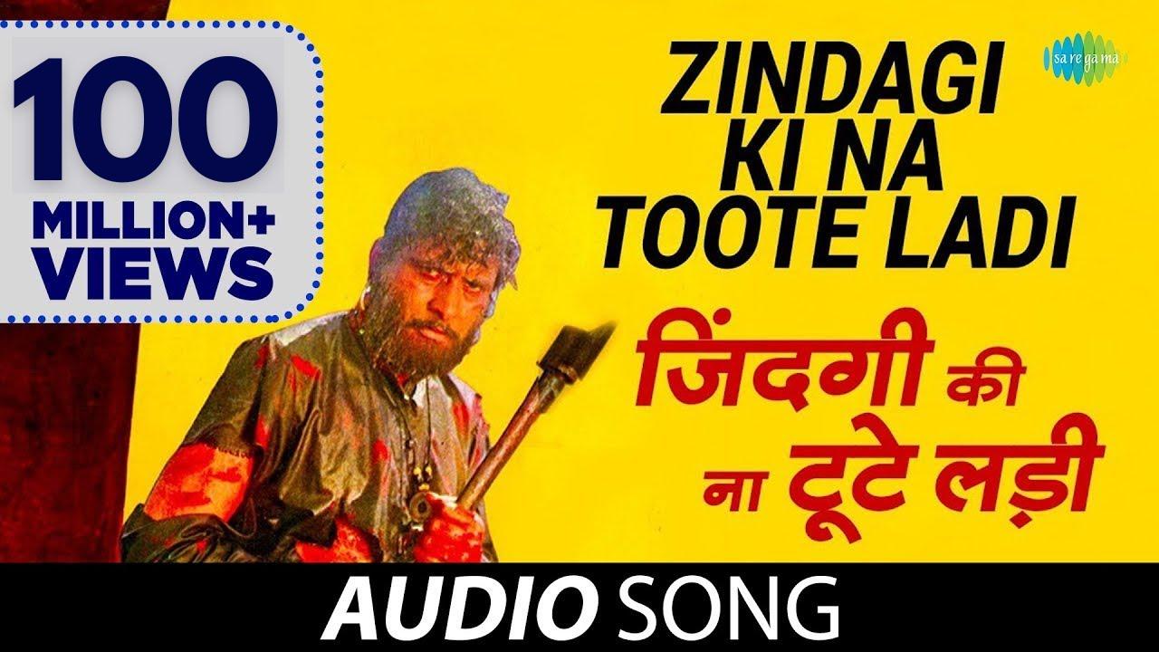 Download Zindagi Ki Na Toote Ladi | Full song | Nitin Mukesh | Lata Mangeshkar | Kranti [1981]