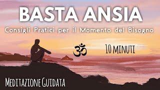 Liberati dall'Ansia - Meditazione Guidata Italiano