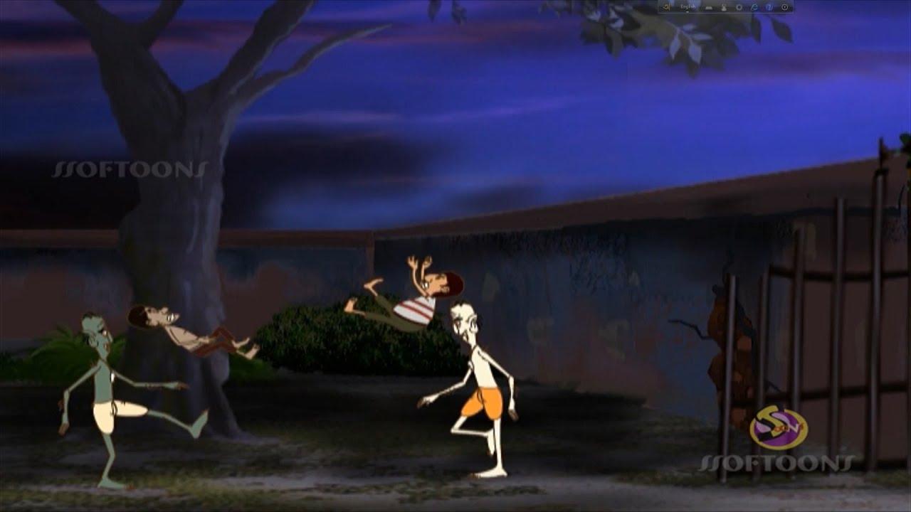 Download BHUTEDER  BHOBISHOT - Bangla bhuter cartoon - bengali horror comedy by ssoftoons.