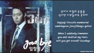 [Lim Chang Jung] Goodbye (Three Days OST) Hangul/Romanized/English Sub Mp3