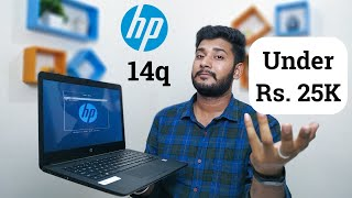 Hp 14q Laptop i3 7th generation Unboxing and Features,Low Budget Laptop