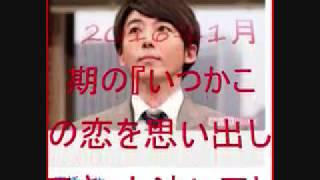 チャンスか 引用元=ヤフーニュース https://headlines.yahoo.co.jp/art...