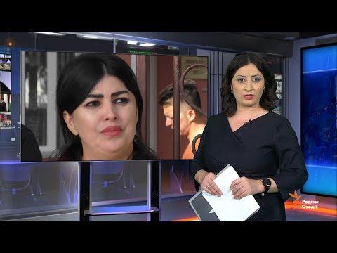 Ахбори Тоҷикистон ва ҷаҳон (21.10.2019)اخبار تاجیکستان .(HD)
