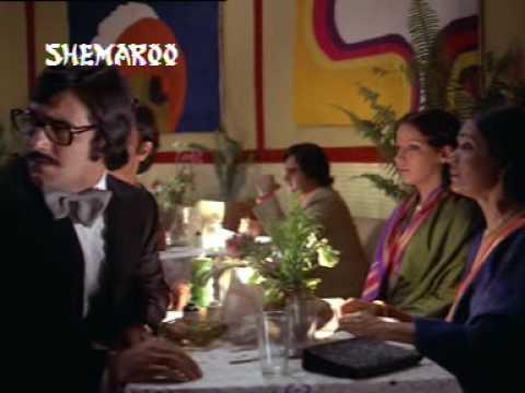 Bindu Cabaret in Shaq 1975