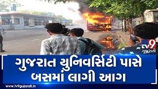Ahmedabad: