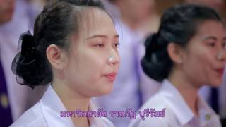 Karaokeเพลงมาร์ชมหาวิทยาลัยราชภัฏบุรีรัมย์