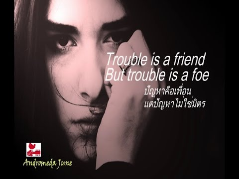 เพลงสากลแปลไทย #190# Trouble Is A Friend - Lenka (Lyrics & Thai subtitle)