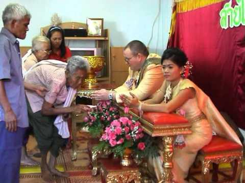 Hochzeit In Thailand Teil 5 Youtube