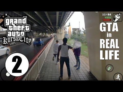 2 mission GTA Kursk city (GTA in real life) 3 season,