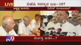 Anti-Defection Law & 10th Schedule