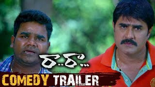 Raa Raa Movie Horror Trailer | Srikanth,Nazia | Latest Telugu Movie Trailes