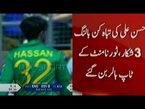 Pakistan Bowled out England For 211 Runs in Semi-Final of Champions Trophy 2017   Express News
