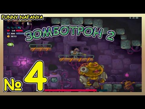 Zombotron 2: Time Machine - Game Walkthrough (full)