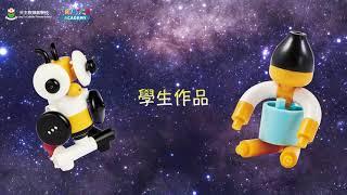 Publication Date: 2021-08-27   Video Title: 天主教領島學校-Tublock 小小導演workshop
