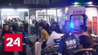 """В результате теракта в Стамбуле погибли два сотрудника ФК """"Бешикташ"""""""