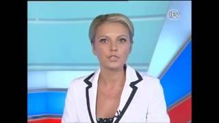 НЛО в Астрахани (UFO in Astrakhan)