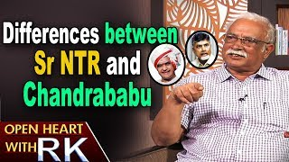 Ex Minister Ashok Gajapathi Raju about diff between Sr NTR and Chandrababu | Open Heart with RK